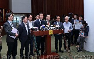 香港民主派不满选管会参选资格回复