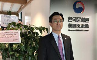 「駐香港韓國文化院」開幕