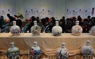 艺术家彩绘金酒瓷瓶拍高价捐公益团体