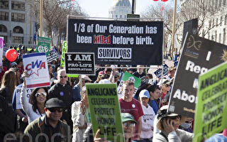 5万民众旧金山反堕胎大游行
