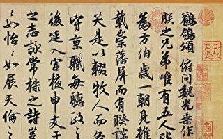 唐代命相大師袁天罡唯一一次「差點失算」