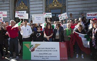 旧金山擅改哥伦布日 意大利裔社区抗议
