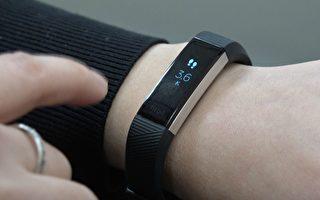 研究:智能手環對患者無明顯幫助