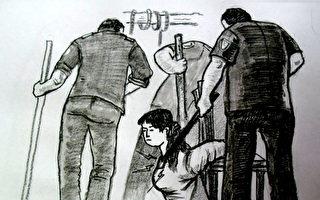 酷刑迫害致双目失明 河北农民出狱三月离世