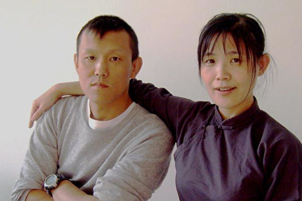 图为于宙(左)和他的妻子许那(右)。(明慧网)