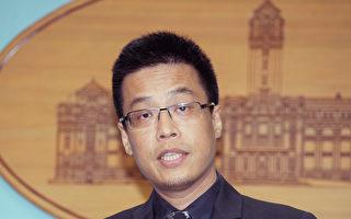 中共擅自啟用M503 台國安會:影響區域和平