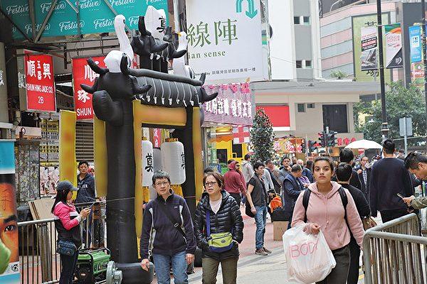 青關會擾亂香港 遭商戶遊客直斥為共匪