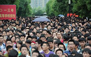 顏丹:中共教育部發布《國標》的真正目的