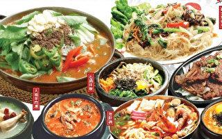 「禮山屋」集結韓國各類美食