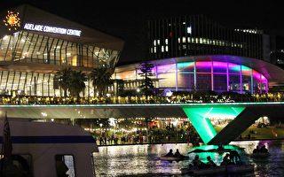 跨年夜赏焰火 在澳华人期盼来年好梦成真