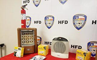 休斯顿冬季遇低温 消防局吁民众安全取暖