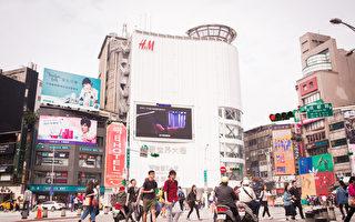 央视广告登西门町大萤幕 台陆委会:已违法