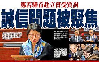 港律政司长涉违建失诚信 遭议员质询促下台