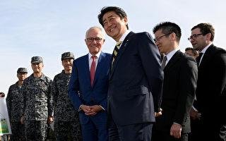 澳洲总理访日会晤安倍晋三 提醒警惕朝鲜