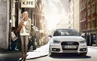 高品質小車——Audi A1 八年後終於換代