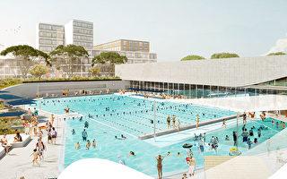 悉尼將建大型水上娛樂中心 下月動工
