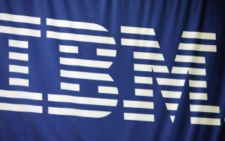 華裔IBM前員工盜源代碼轉售 獲刑五年