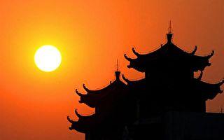 陆迪:中共体制内人员面临的三大风险
