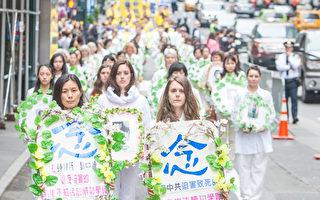 2017年被中共迫害致死的61位法輪功學員