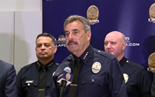 洛杉磯市警局局長貝克宣布將提前退休