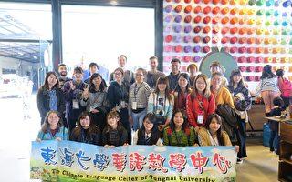 想到日本教中文,需要什麼資格或條件?全球華語荒,快來加入我們!