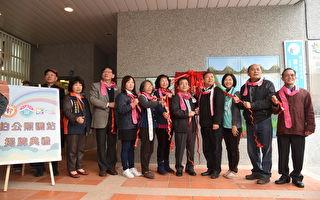 客庄伯公照護站 全台8縣市同步揭牌