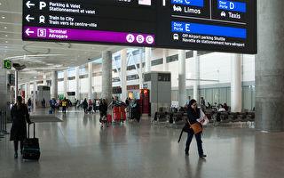 美國海關技術問題解決 皮爾遜機場恢復正常
