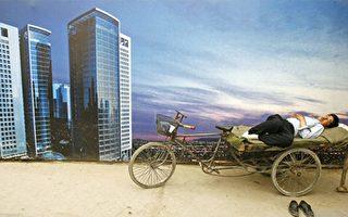 内蒙古自曝财政收入数据造假 水分占26.3%