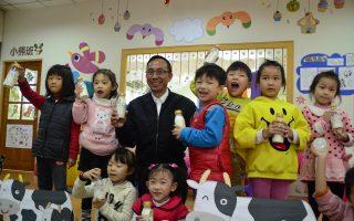 三星鄉首推 幼兒園學童免費鮮乳天天喝