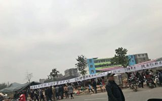 广西南宁暴力强拆 逾千村民露宿废墟