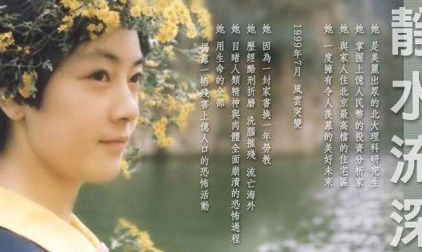 宋紫鳳:靜水流深 穿破暗夜