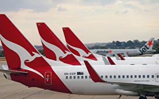 全球航空公司准点率排行 澳航跻身前五