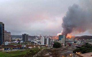 中油桃园炼油厂气爆 3天内公布调查报告