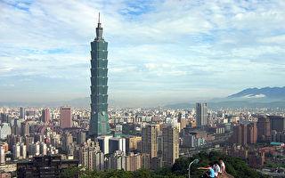全球城市生活品质  台北、台中胜上海、北京