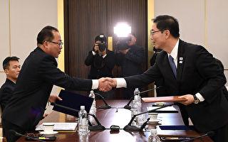 韩朝拟在朝鲜豪华滑雪场联合训练 引发争议