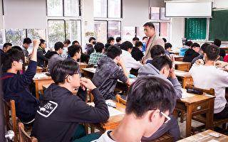 拟推人脸辨识点名  台北一女等4所高中试办