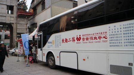 嘉義市政府消防局局長蘇耀星表示,今日消防、警義消同仁更主動捐出熱血(250c.c./500c.c.)!