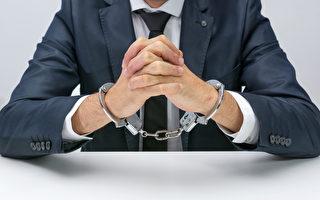 雇主不为员工支付退休金 恐面临一年监禁