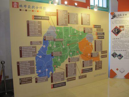 在布袋戲館內展出雲林的布袋戲分布圖。