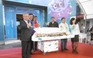 Super Seaweed海帶特展  推廣海洋保育觀念