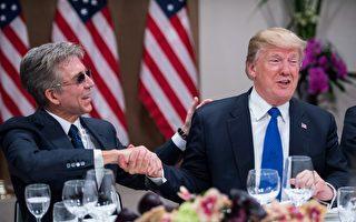 川普達沃斯舉辦晚宴 歐洲商界領袖讚減稅