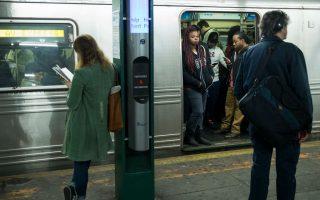 MTA數據灌水推責?聯合愛迪生背鍋