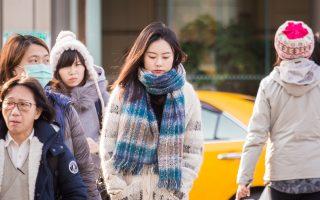 气温骤降 台国健署吁注意保暖