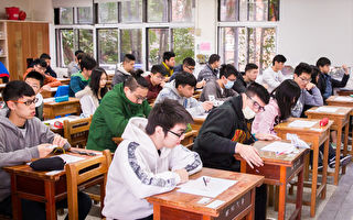 台大学学测 国文首次单考选择 桌游入题增趣