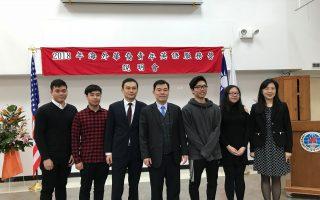 华青赴台英语服务营 2月底前报名