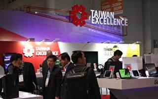 CES會展台灣秀高技術產品