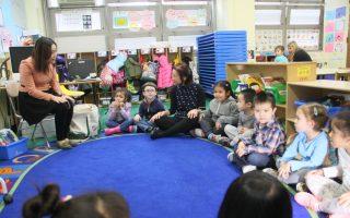 市府新開33雙語學前項目 華人家長歡欣