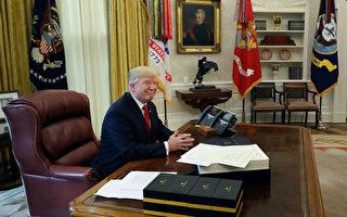 《白宫内幕》真实性遭质疑 作者被揭造假