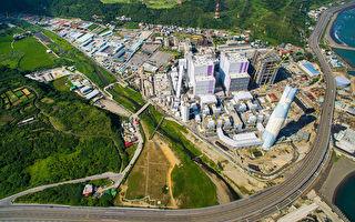 降低燃媒电厂排污 台政院提3做法