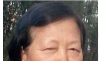 遭迫害右眼失明 广州73岁老妇上诉受阻